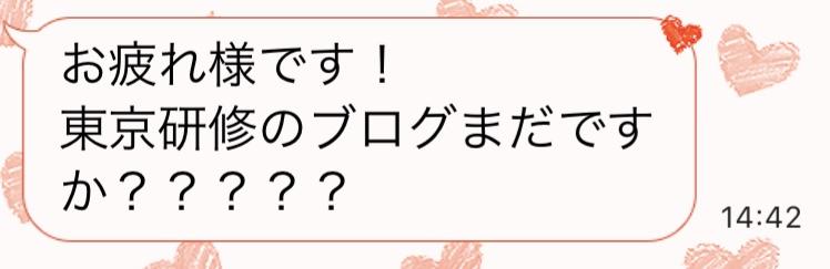 函館・アートレス